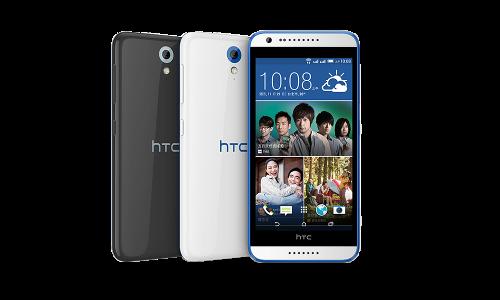 Les réparations  HTC Desire 620