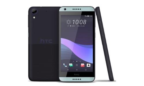 Les réparations  HTC Desire 650