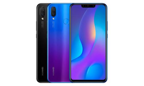 Les réparations  Huawei P Smart Plus