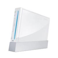 Réparations Wii