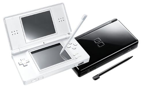 Les réparations  Nintendo DS Lite