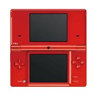 Les réparations  Nintendo DSi