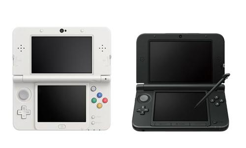 Les réparations  Nintendo 3DS XL