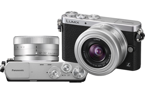 Les r&eacute;parations  Panasonic Lumix DMC-GM <i>(Hybride)</i>