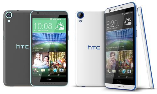 Les réparations  HTC Desire 820