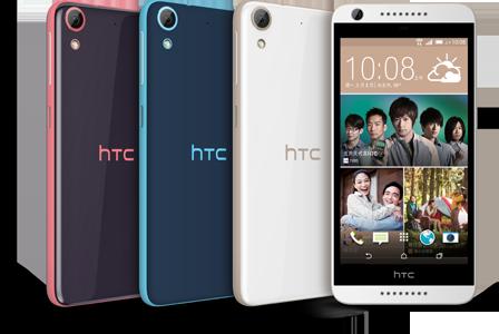 Les réparations  HTC Desire 626