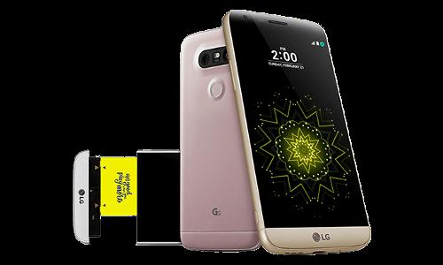 Les réparations  LG G5 - H850