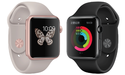 Les réparations  Apple Watch Serie 1