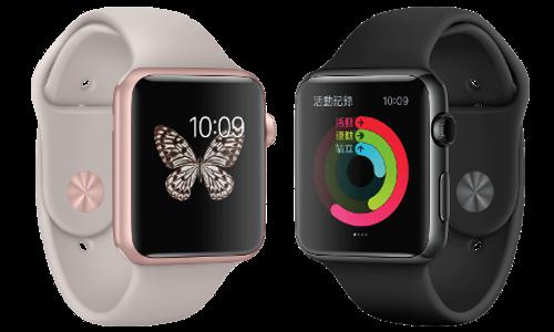 Les réparations  Apple Watch Serie 1